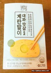 [GS25]  대파 - 맛살 계란말이 리뷰