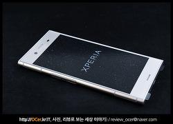 최신 스마트폰 소니 엑스페리아 XZ1 디자인과 기대되는 3가지