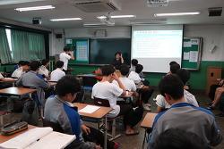 양천구자원봉사센터 학교 방문교육을 가다 #12_강서고등학교