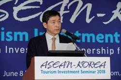 아세안 10개국 관광 투자 기회 소개하는 '한-아세안 관광 투자 세미나' 8일 열려
