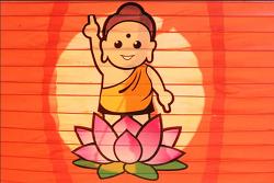 부처님 오신날 연등접수