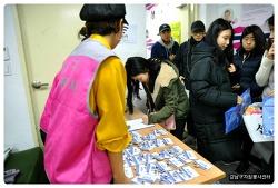 2018 강남아이패스봉사단 (3월)