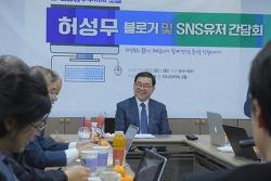 """허성무 """"박근혜 덕에 TV 고정출연 기회 얻어"""""""
