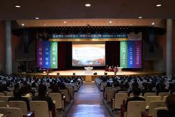 20171031-백석대학교(종교개혁 500주년)
