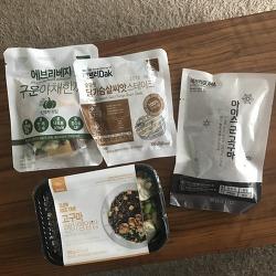 일주일 다이어트 식단 배달 프로그램 (예신의 하루 Day5)