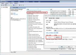윈7 에어로 꺼지는 증상(다음팟 책갈피 확인시) 해결방법