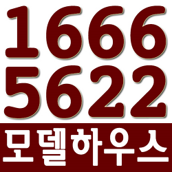 [남악신도시/미분양] 남악동부센트레빌 리버파크, 필수정보
