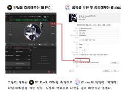 [S/W] 여러 음악파일 정보를 한번에 변경 하는 AIMP 고급 태그 편집기(Advanced Tag Editor)