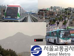 """녹색교통운동이 선정한 """"2017 교통,환경 10대뉴스"""""""