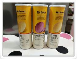 노브랜드 감자칩 후기 우리집필수템!