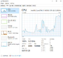 서피스프로 4 윈도우 10 업데이트 1709 적용 이후에 달라진 점