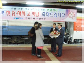 [1월 1일] 군산-장항 新線 개통