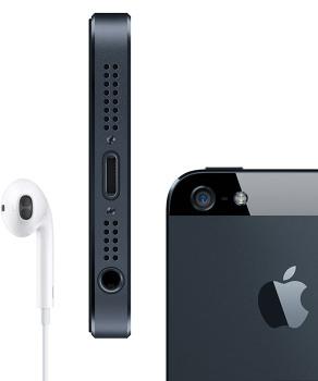 아이폰 5와 아이폰 4s 비교 사진