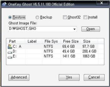 OneKeyGhost 고스트 32bit 64bit용