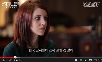 백인 여성들이 말하는 한국, 한국남자, 한국문화. Global XX