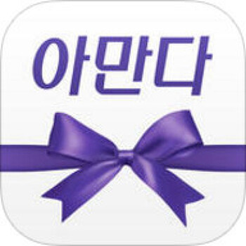 Best Dating App in Korea [AMANDA]