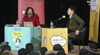 노승일 최순실 폭로, 배꼽빠진 김어준^^