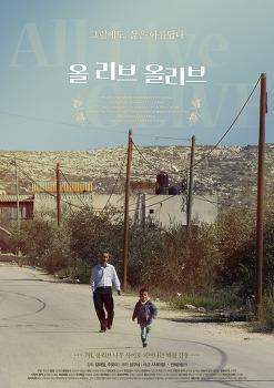 올 리브 올리브 | 김태일, 주로미