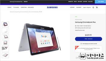 삼성 크롬북 플러스 vs 크롬북 프로 스펙 비교 어떤 것을 살까?