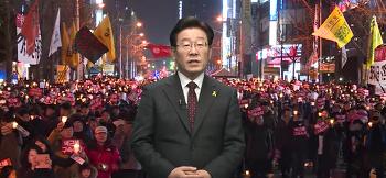 이재명 시장 2017 정유년 새해인사