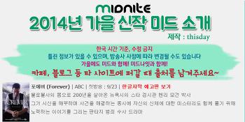 2014년 가을 신작 미드 소개-플래쉬/고담/콘스탄틴/ncis뉴올리언스/스콜피온