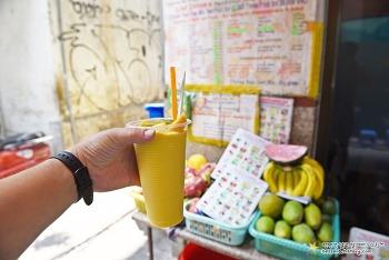 베트남여행 #63 호찌민 - 먹을 수록 돈 버는 신또! '파이브 보이즈 넘버원'