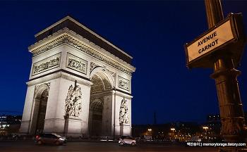파리시내에서 오를리공항 가는법_개선문 새벽 풍경