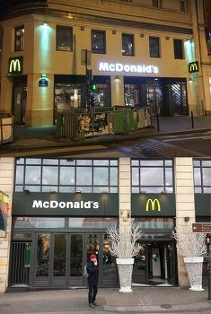 [버락킴의 파리 여행기] 5. 파리 맥도날드의 '빅맥'은 얼마인가요?