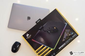 커세어 MM800 RGB POLARIS 마우스패드 후기