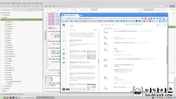Yakuake 리눅스용 멀티 터미널 이뮬레이터