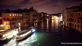 베네치아 마트 쇼핑하고 아카데미아 다리에서 야경감상