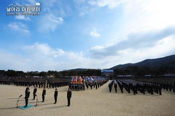 2017 해병대 신임장교 합동임관식!!