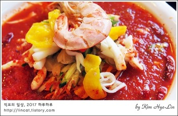 [적묘의 부산]광안리 맛집,동방명주,탕수육,냉짬뽕,만두는 필수!!!
