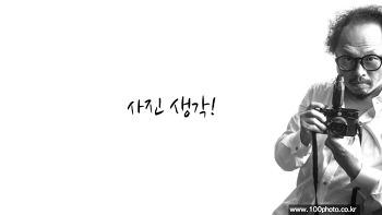 강의 pt에 나타난 생각 객관화하기(건대 뷰티디자인학과). by 포토테라피스트 백승휴