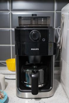 그라인더 내장형 필림스 그라인드 앱드립 HD7761 - 그럭저럭 조으다!!