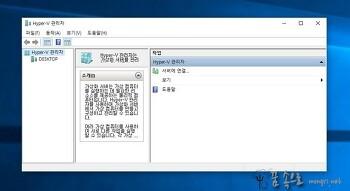 Hyper-V 가상 컴퓨터 만들기 및 ISO 파일로 윈도우7 설치