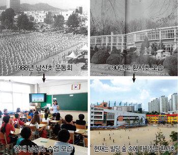 [발바닥통신] 천안 동·서간 교육 불균형 심각...교육복지 종합대책 세워야 - 장찬우 회원(굿모닝충청 기자)