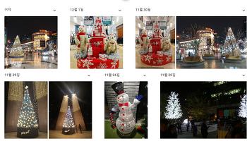 크라스마스 사진 1장을 보고 인공지능이 만든 크리스마스 캐롤
