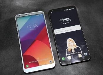 G6 블랙 아이스플래티넘 색상 비교! LG G6 리얼 개봉기