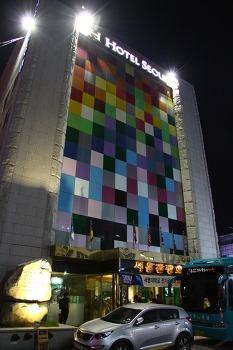 제천숙박 서울관광호텔