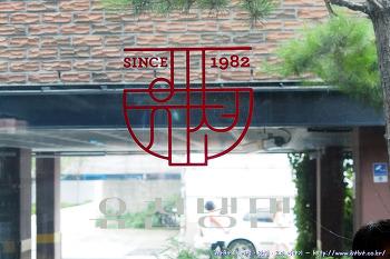 [아산병원 풍납동 맛집] 유천냉면 본점, 유천칡냉면, 갈비탕, 왕만두 요리, 유천냉면 주차