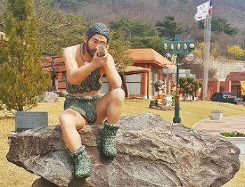 원시인들의 마을 석장리 박물관으로 놀러 오세요