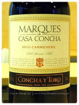 미국에서 칠레 와인에 대한 인식을 바꿔놓은 와인 - Marques de Casa Concha Carmenere 2010