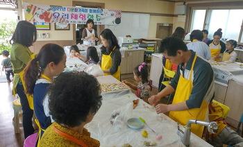 장락초병설유 다문화 가족이 함께하는 요리체험 활동