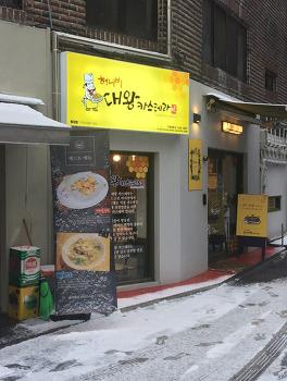 홍대 빵집 먹거리 허니비 대왕 카스테라 맛집