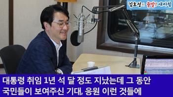 [180810] <YTN 김호성의 출발 새아침> 박용..