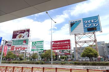 처음이야 후쿠오카 #1 : 후쿠오카 공항, 야쿠인, 봄바키친, 텐진 쇼핑 거리, 만다라케