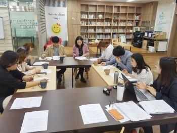 [참여예산NW] 5차 회의