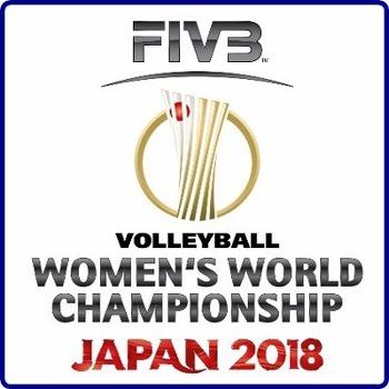 2017 FIVB 여자배구 세계선수권대회 아시아지역 중계정보 대회소식
