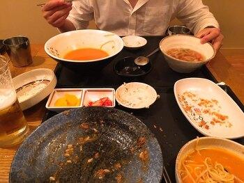 오늘의 점심 일본 라멘으로 한끼 식사